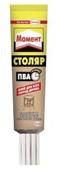 КЛЕЙ МОМЕНТ-СТОЛЯР   250г